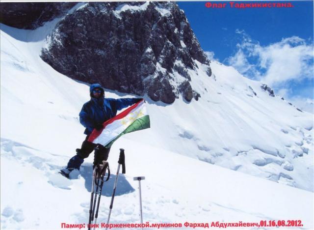Флаг Таджикистана. Памир. Пик Корженевской. Муминов Фархад